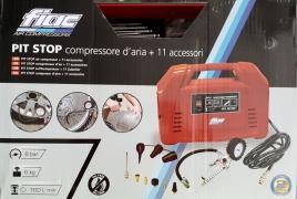 Компресорне обладнання,компресори