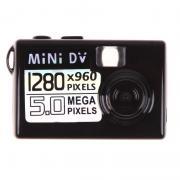 Mini DV-5 Мини Видеокамера 5мп беспроводная