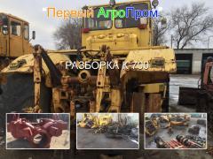 Разборка тракторов Кировец (К-700, К-701)
