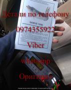 Samus 1000, Samus 725 MS, Rich P 2000 Somolov