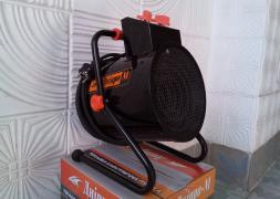 Sell heat gun Dnipro-M TPE-3000/1