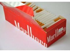 Sleeves for stuffing cigarettes Marlboro Marlboro, LUX LUX wholesale