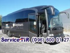 Запчасти к автобусам